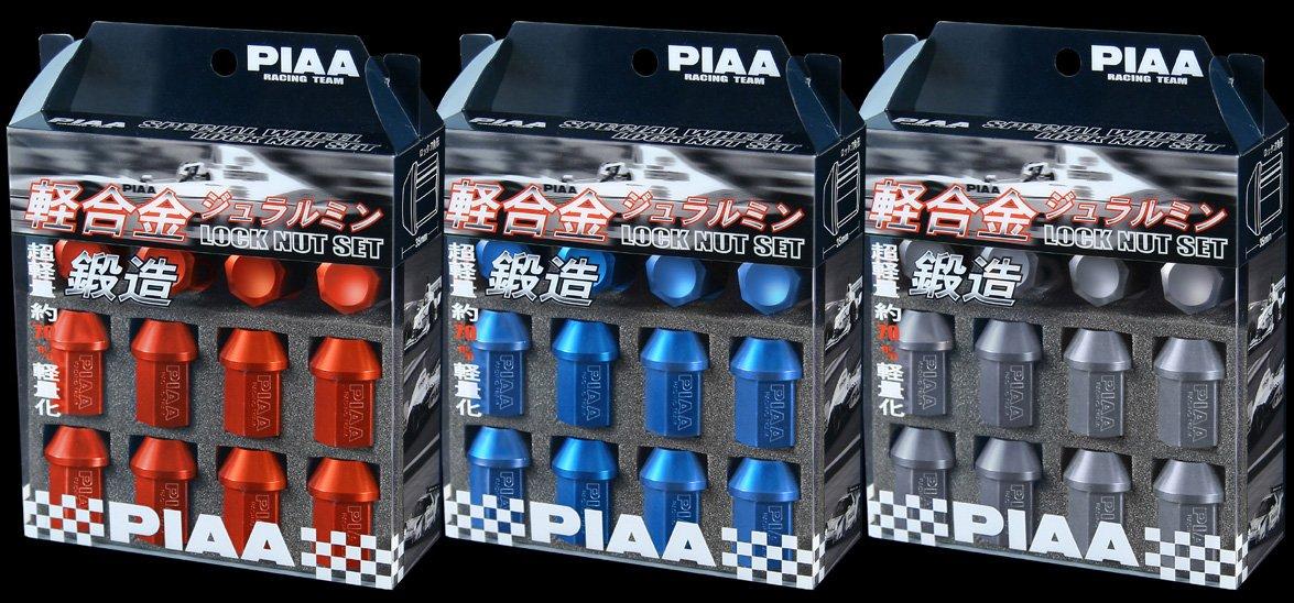 PIAA WLN1BS Blue Super Lightweight Lock Nut Set (12mm x 1.50 Thread Size)