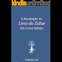 A Revelação do Livro do Zohar em Nosso Tempo