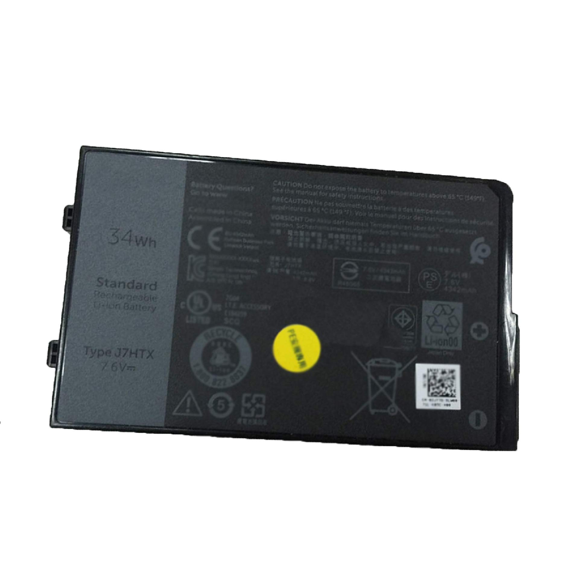 Dentsing Compatible Laptop Battery with Dell J7HTX (7.6V 34Wh/4342mAh) Latitude 12 7202 E7202 Series Notebook 7XNTR FH8RW