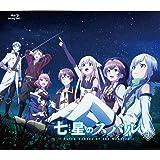 【Amazon.co.jp限定】七星のスバル Blu-ray vol.4 (通常版)