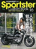 Sportster Custom Book Vol.16 (エイムック 4085 CLUB HARLEY別冊)