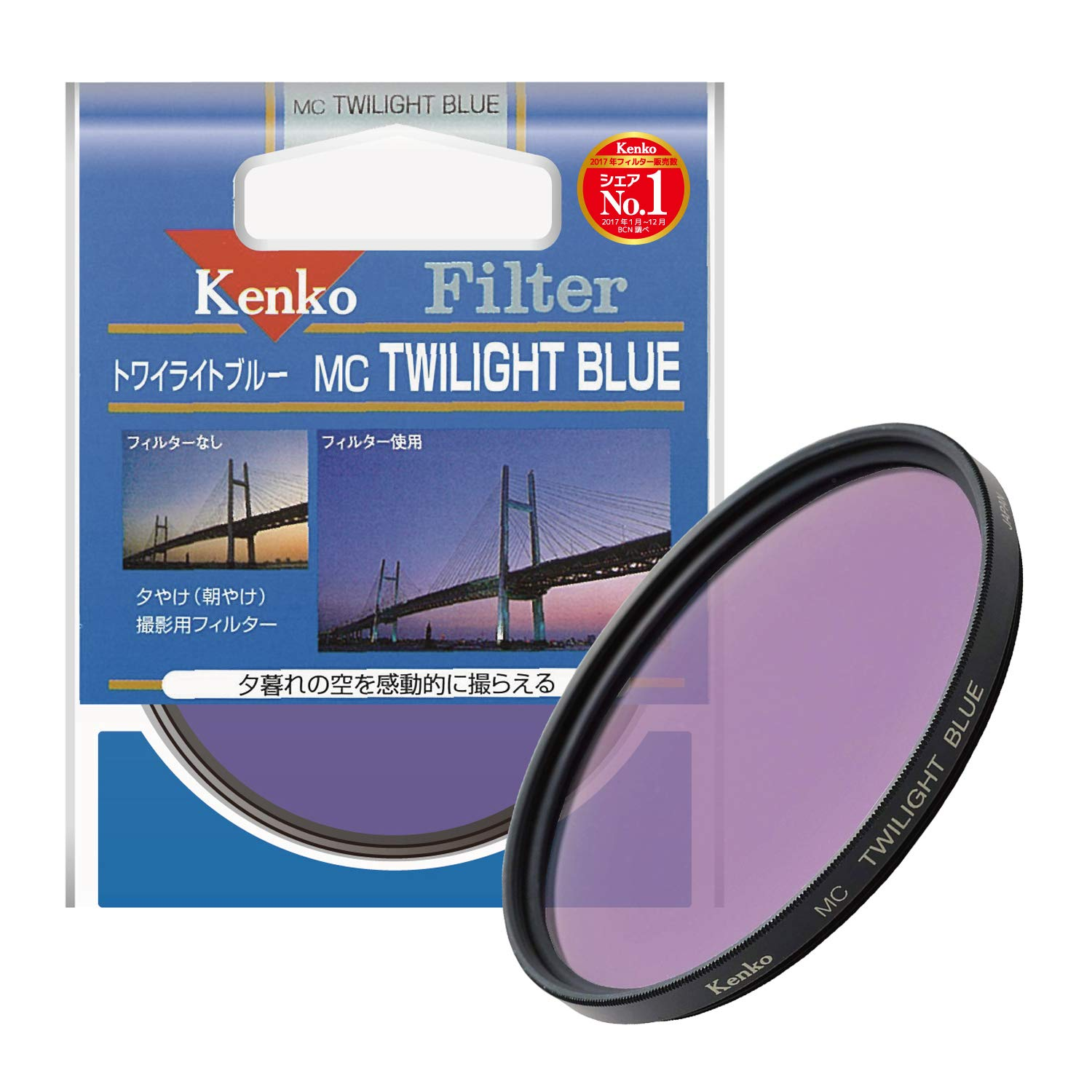 Kenko 77mm Twilight Blue Multi-Coated Camera Lens Filters by Kenko