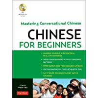 Chinese for Beginners: Mastering Conversational Chinese