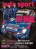 auto sport - オートスポーツ - 2019年 11/29号 No.1519