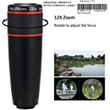 PRIXX (™) Universal * 12X Zoom Mobile Phone Telescope Lens with Adjustable Clip Mobile Phone Lens