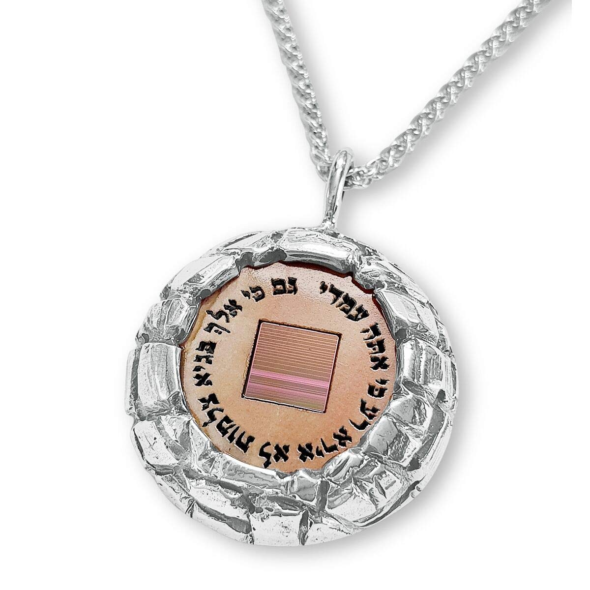 Sterling Silver Nano Bible Charm Jerusalem Stone Biblical Verse Pendant,Song of Songs Hebrew Love Necklace World/'s Smallest Bible Jewelry