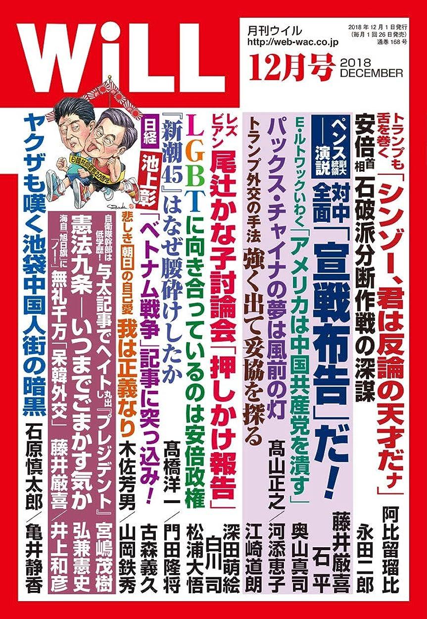 重さ時間軍隊朝日ジャーナル 2016年 7/7号 [雑誌] (週刊朝日増刊)