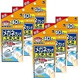 【セット品】メガネクリーナふきふき 眼鏡拭きシート 40包(個包装タイプ) (6個)