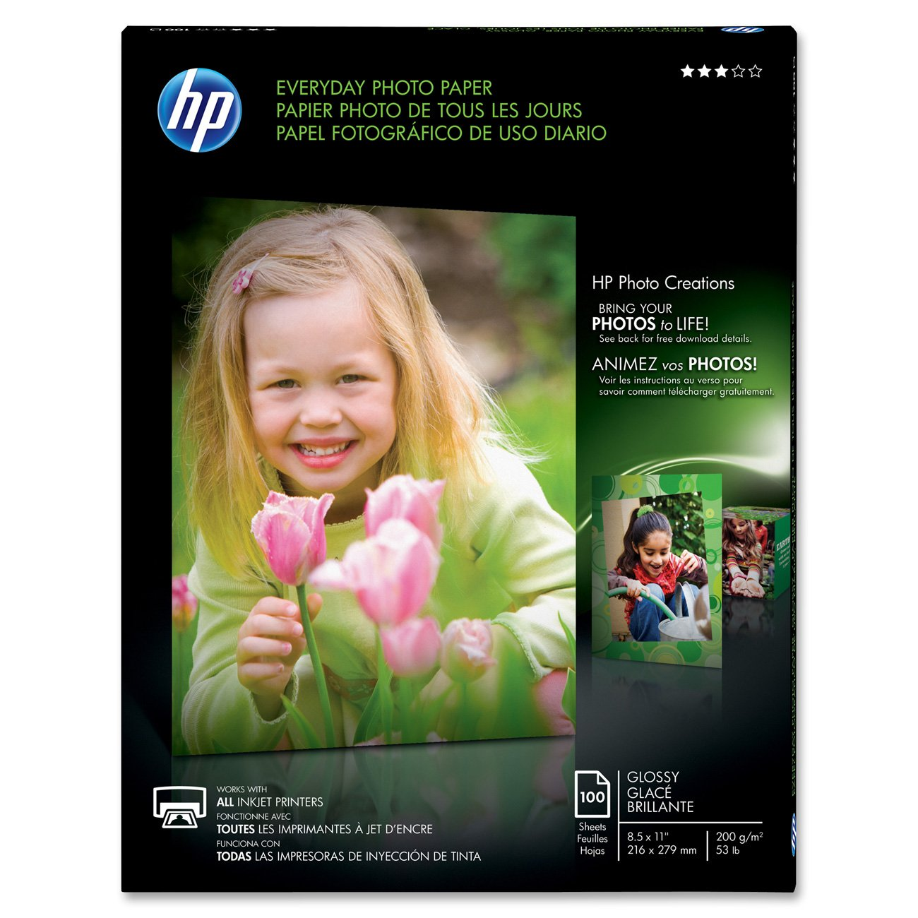 HP Q2509A Glossy Everyday Photo Paper, 8.5 x 11 inches (100 Sheets) by HP