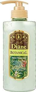 Moist Diane Botanical Moist Treatment, 480ml