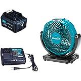 [10.8Vマキタ充電式ファンBセット] CF100DZ(本体のみ)+BL1040B電池4.0Ah1台+DC10SA充電器1台付