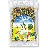ホシベジ 乾燥野菜 国産 5種の野菜ミックス ※野菜ソムリエ監修 (100g)