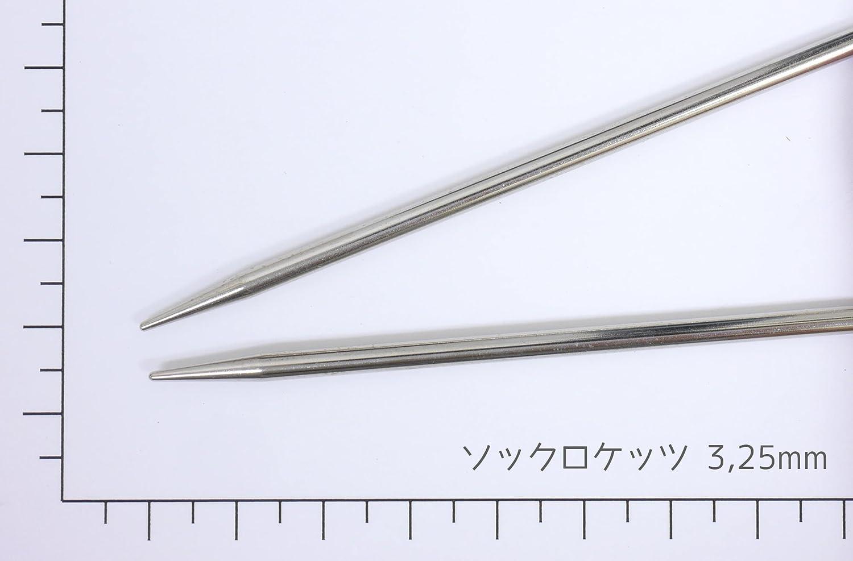 addi Knitting Needle Circular Turbo Rocket Lace Skacel Exclusive Blue Cord 32 inch 3.0mm 80cm Size US 2