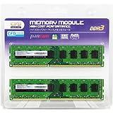 CFD販売  デスクトップPC用メモリ PC-12800(DDR3-1600) 8GB×2枚 240pin DIMM (無期限保証)(Panramシリーズ) W3U1600PS-8G