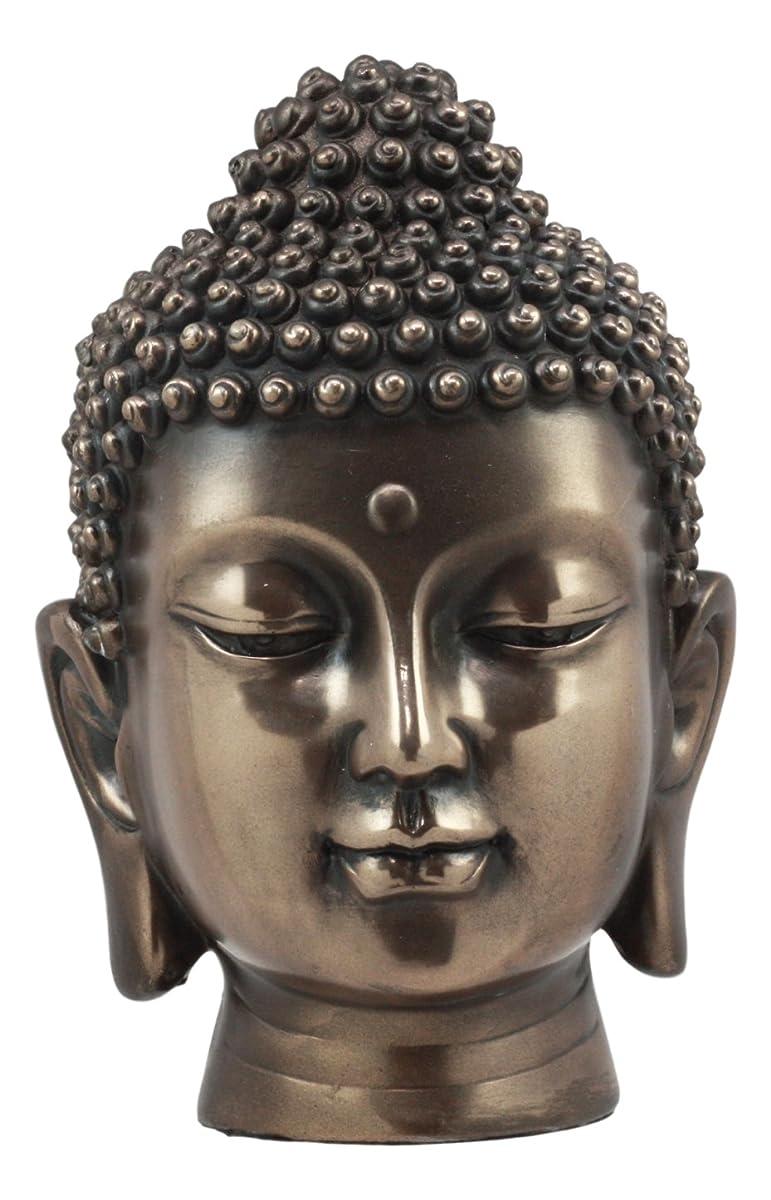 "Ebros Shakyamuni Buddha Gautama Head Statue 6.5"" Tall Amitabha Celestial Buddha Figurine Altar Decoration"