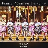 Summer Summer/セツナツリ 【Type E】