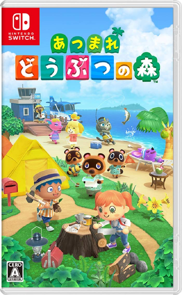 Nintendo Switchパッケージ版ソフトを2本まとめ買いで500円オフ!夏休みはお家でゲーム「まとめ買い!お得キャンペーン」