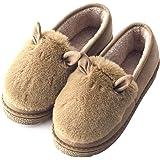 [Sixspace] コットン スリッパ レディース ルームシューズ 室内履き 靴 冬のコットンスリッパ 防寒 可愛い 女性の靴 滑り止め 暖か 厚底