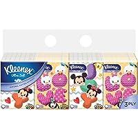 Kleenex Ultra Soft Facial Tissues 3-Ply Disney Edition Soft Pocket Pack, 32ct