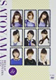 ハロー!SATOYAMAライフ Vol.31 [DVD]