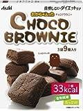 リセットボディ チョコブラウニー 30g 3包