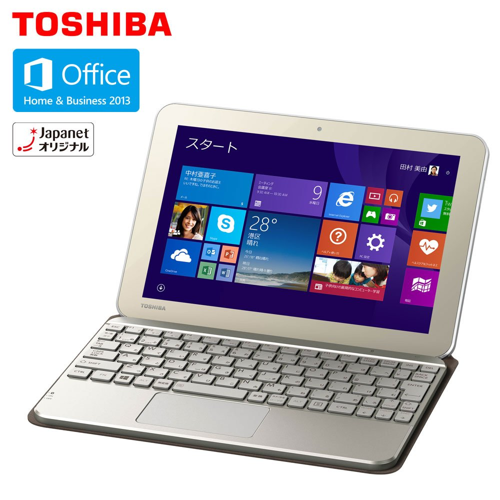 dynabook Tab S50/32M PS50-32MNXG(Win 8.1 with Bing 32bit) B00VM4NPFA, 九谷陶芸 北山堂 c9d3c298