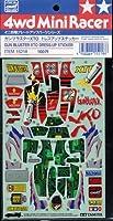 ガンブラスターXTO ドレスアップステッカー 「ミニ四駆 グレードアップパーツシリーズ」 [15218]の商品画像