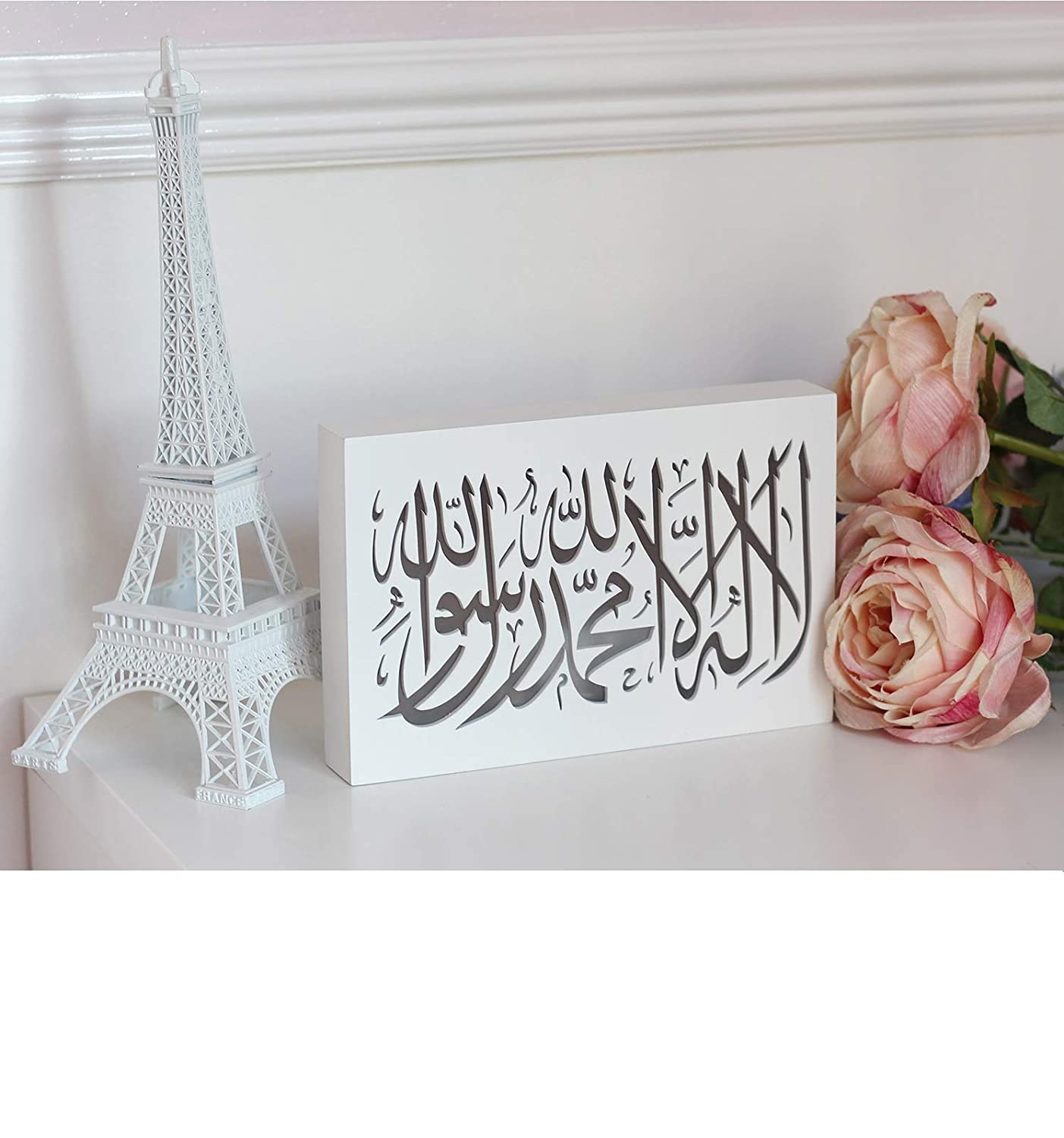 Calligraphy Light Box Islamic Gift - Night Light Home and Halal Bedroom Decor | Battery Operated [Shahada] Nurii