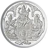 Sri Jagdamba Pearls 5 Grams Saraswathi Ganesh And Lakshmi Silver Coin 999 Purity