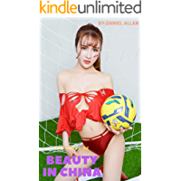 Beauty of sport in China 1 (English Edition)