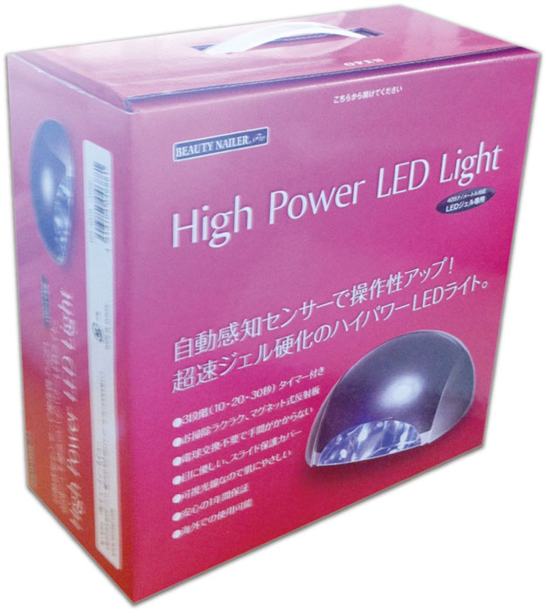 ビューティーネイラー ハイパワーLEDライト HPL-40GB パールブラック   B0090WW0MU