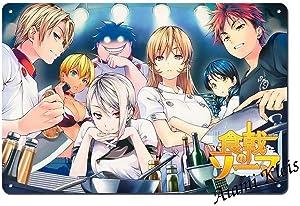 Food Wars! Shokugeki no Soma - Japan Anime Poster 12