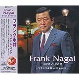 フランク永井 ベスト & ベスト