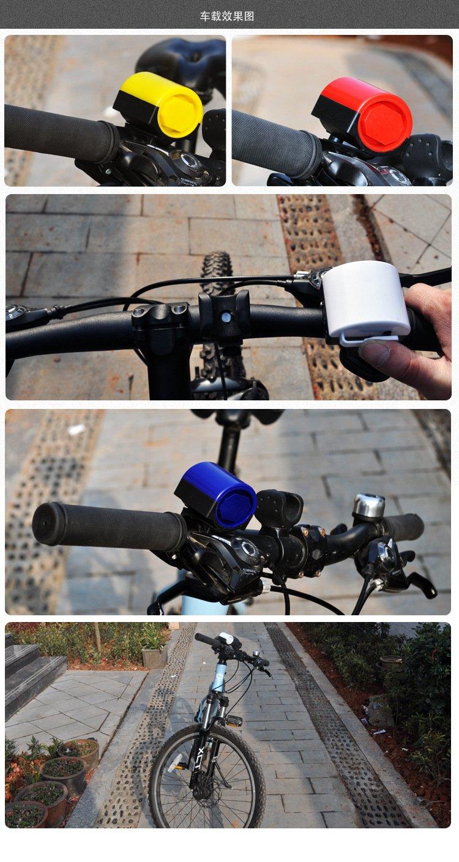 Amazon.com: 5pcs Electrónico para bicicleta Ciclismo Alarma ...