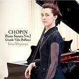 ショパン:ピアノ・ソナタ第2番《葬送》
