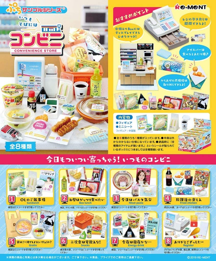 Re-Ment Miniature Convenience Store Fast Food Snacks Full Set 8 Packs