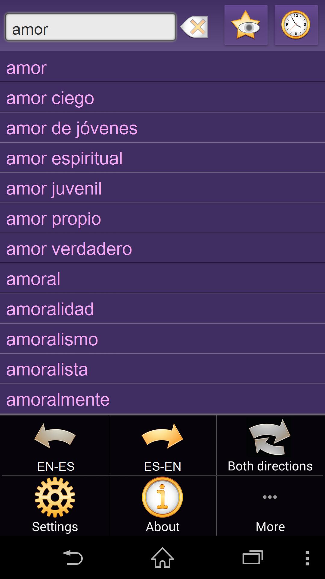 amazon español ingles