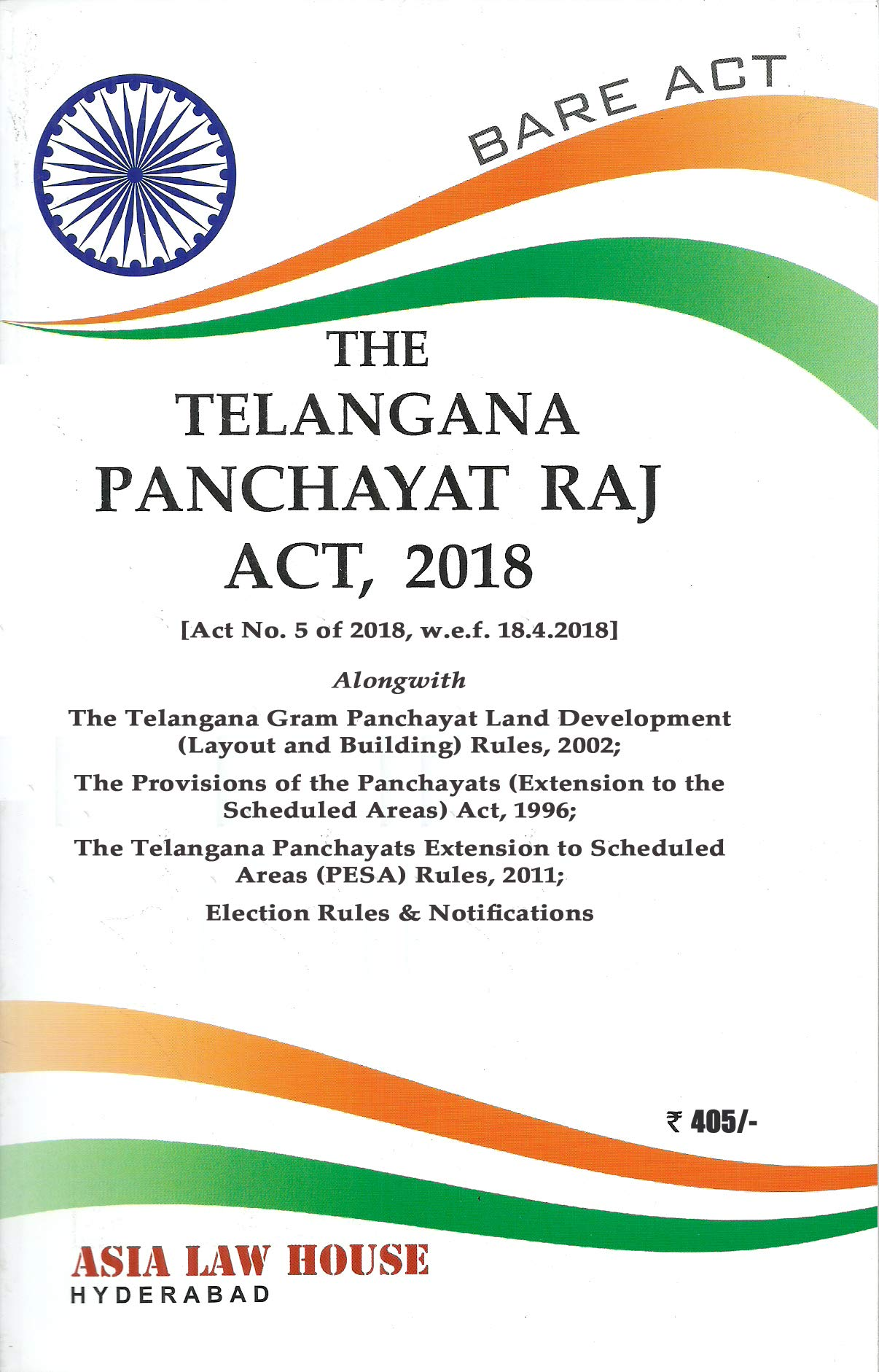 Amazon in: Buy The Telangana Panchayat Raj Act, 2018 Book Online at