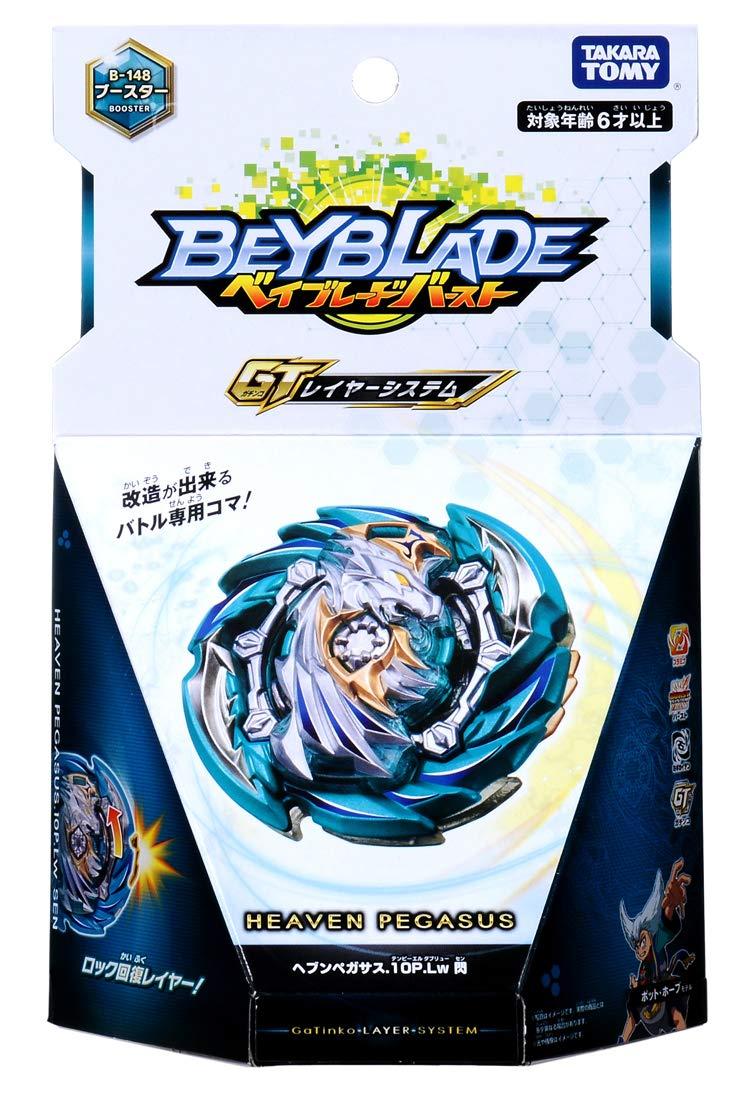 TAKARA TOMY Beyblade Burst GT B-148 Heaven Pegasus.10P.LW Sen Booster