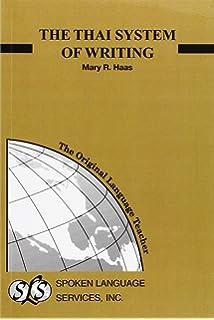 Thai-English Student's Dictionary: Mary R  Haas