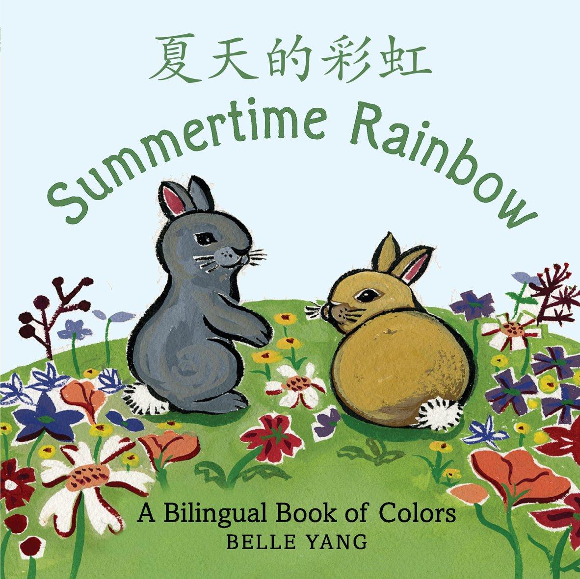 Summertime Rainbow: A Mandarin Chinese-English bilingual book of ...