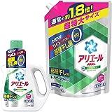 アリエール 洗濯洗剤 液体 リビングドライ イオンパワージェル 本体 1.0kg + 詰め替え 超特大 1.35kg