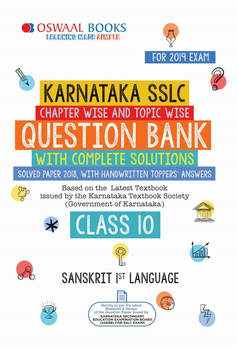 Oswaal Karnataka SSLC Question Bank Class 10 Sanskrit 1st Language  Chapterwise and Topicwise For March 2019 Exam : Chapterwise & Topicwise  with solution: ...