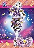 【Amazon.co.jp限定】プリパラ Season2 theater.5(オリジナル2L型ブロマイド付き) [DVD]