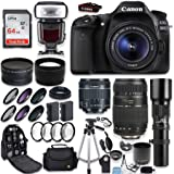 Canon EOS 80D DSLR Camera + Canon EF-S 18-55mm + Tamron 70-300mm & 1000mm Telephoto Lens (500mm w/ 2X Converter) + Wide Angle & Telephoto Lens + Macro Filter Kit + 64GB Memory Card + Accessory Bundle