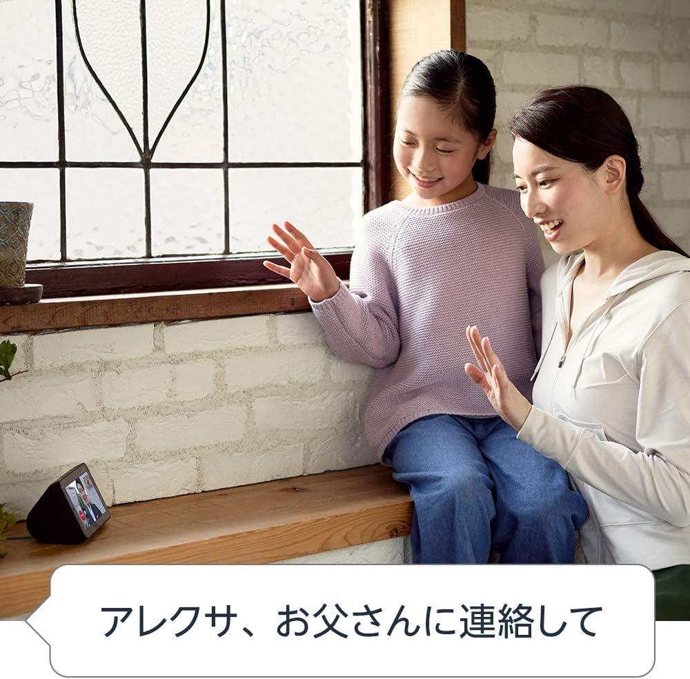 Echo Show 5 (エコーショー5) スクリーン付きスマートスピーカー with Alexa