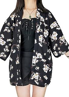 8d81232051a ZooBoo Women Japanese Kimono Cardigan - Harajuku Bathrobe Cardigan ...