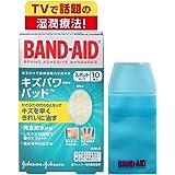 【Amazon.co.jp限定】BAND-AID(バンドエイド) キズパワーパッド スポットタイプ 10枚+ケース付 絆創膏