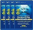 DHA+EPA 約12ケ月分 (オメガ系α-リノレン酸) ビンチョウマグロの頭部のみを贅沢に使用!!トランス脂肪酸0㎎