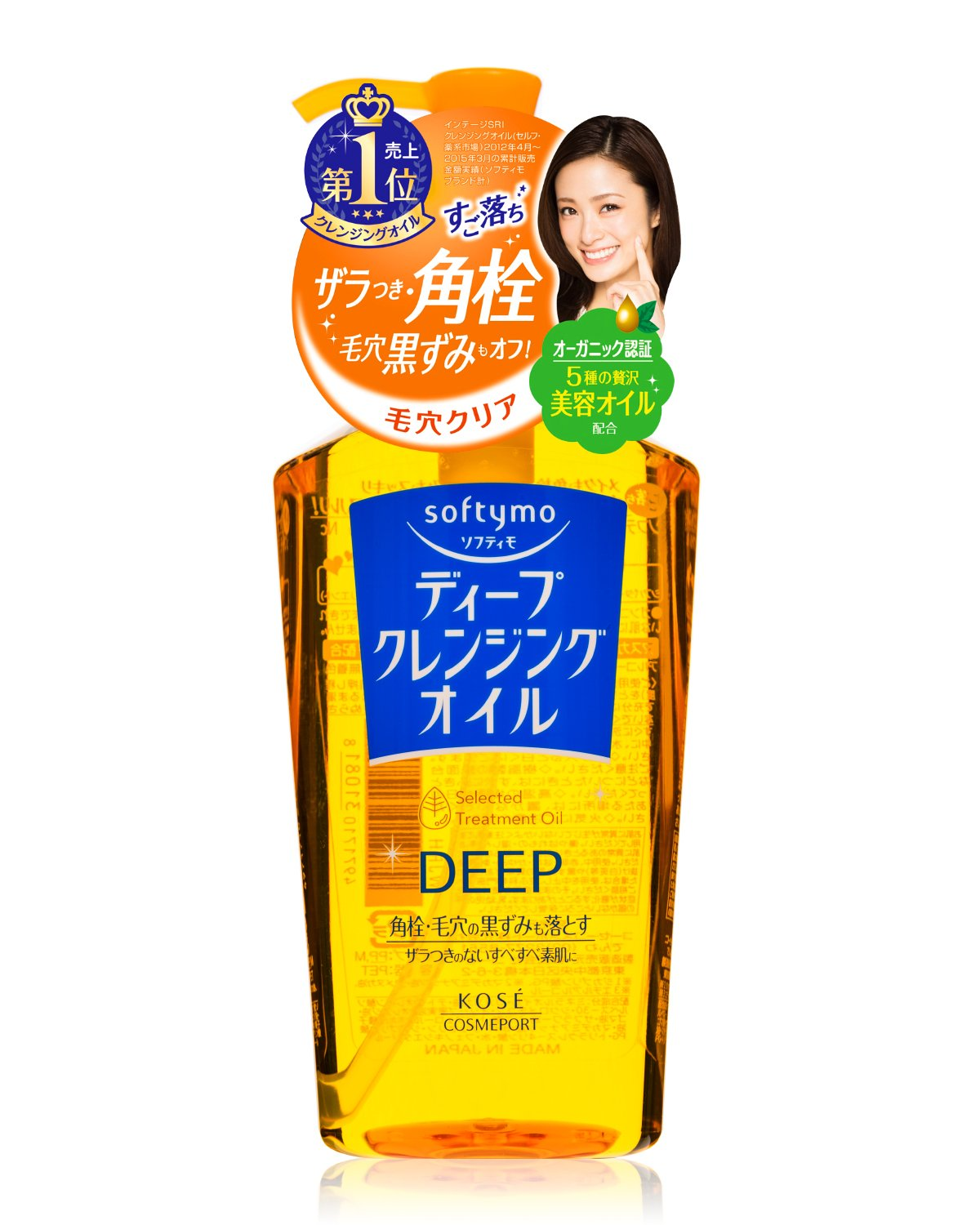 Image result for kose cleansing oil